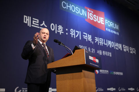 The 1st Chosun Issue Forum