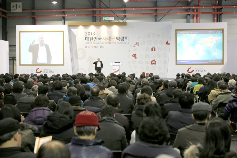 KOREA FINANCIAL PLANNING EXPO 2013