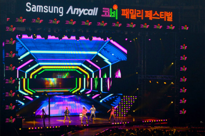 SAMSUNG ANYCALL CORBY FAMILY FESTIVAL