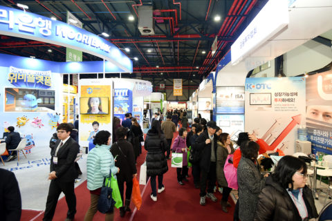 KOREA FINANCIAL PLANNING EXPO 2017